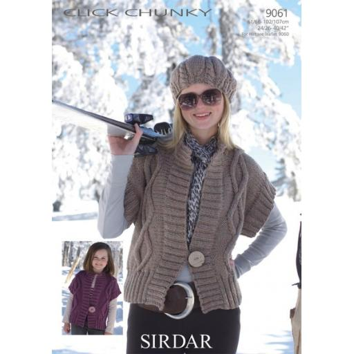 Sirdar 9061: Cabled chunky short sleeved cardigan